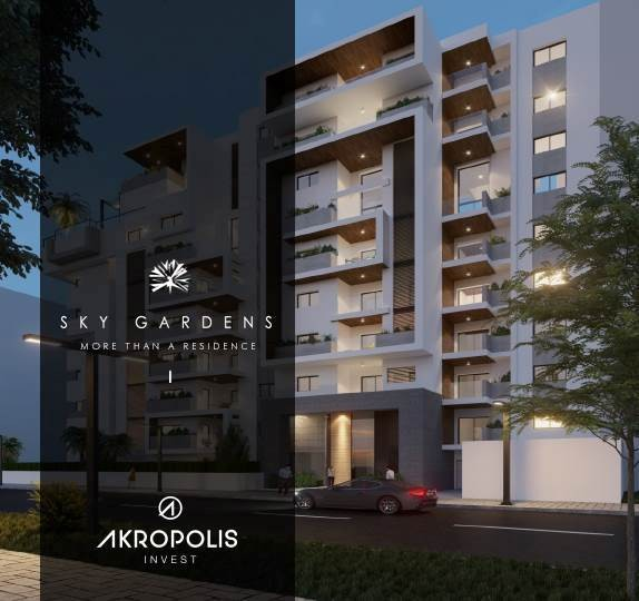 Akropolis invest